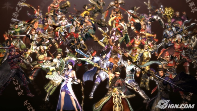 Dynasty Warriors Empires
